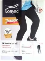 Штанишки Norveg Soft Junior Climate Comtrol