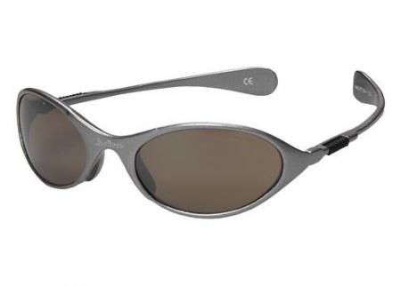 Детские солнцезащитные очки Julbo Next